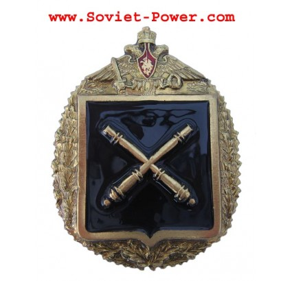 Russian ARMY Badge ROCKET FORCES AND ARTILLERY Military