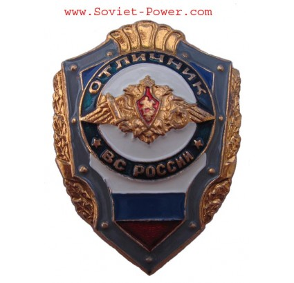 EXCELLENT SOLDIER OF RUSSIAN ARMED FORCES Army badge