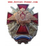 RED MALTESE CROSS Russian BADGE Military RUS Army Eagle