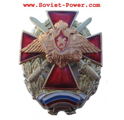 RED MALTESE CROSS BADGE Russe Militaire RUS Aigle