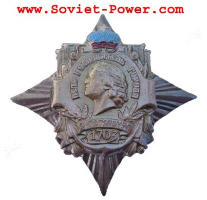 Russian Badge PETER I - THE FOUNDER OF SAINT-PETERSBURG