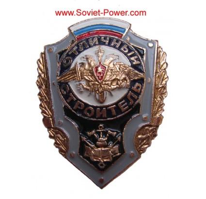 Insignia del ejército ruso EXCELENTE CONSTRUCTOR Double Eagle