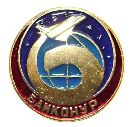 Badge spatial spécial BAIKONUR COSMODROME soviétique