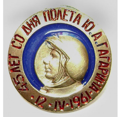 Soviet 45 Years GAGARIN Anniversary Space Badge