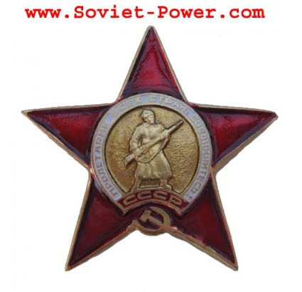 Miniature ORDER of RED STAR Soviet Military Award USSR