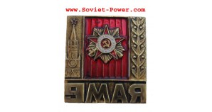 """Soviet VICTORY DAY Badge """" 9th of MAY """" Victory in WWII"""