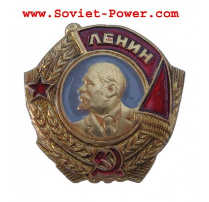 Miniature ORDER of LENIN Soviet Award Military Red Star