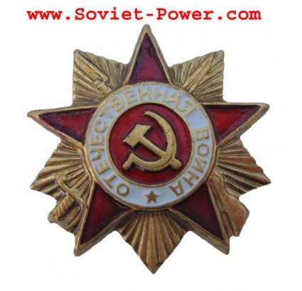 Miniature ORDER of GREAT PATRIOTIC WAR Soviet Award WW2