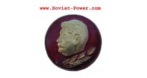 Soviet BADGE with STALIN Revolution badges USSR brass