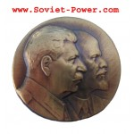 Soviet BADGE with LENIN & STALIN Revolution USSR brass
