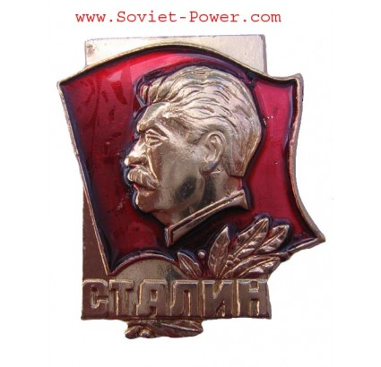 Soviet BADGE with STALIN Communist badges USSR
