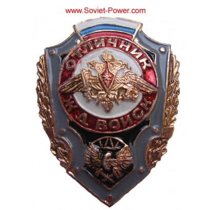 Russian Army badge EXCELLENT SOLDIER of RAILWAY Forces