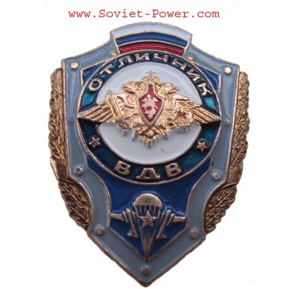 Russian Badge EXCELLENT VDV TROOPER Airborne Troops