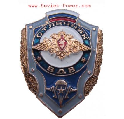 Insigne Russe EXCELLENT VDV TROOPER Troupes Airborne