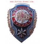 EXCELLENT SOLDIER of Rocket Forces and Artillery badge