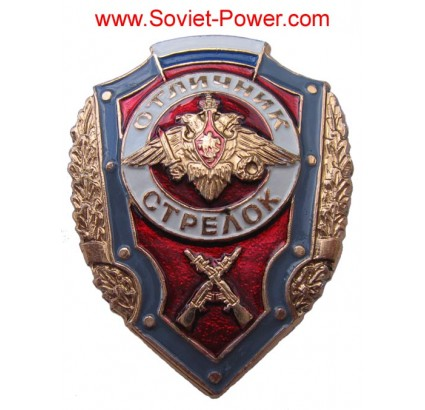 RUSSIAN Army badge EXCELLENT SHOOTER Russia Armed Force