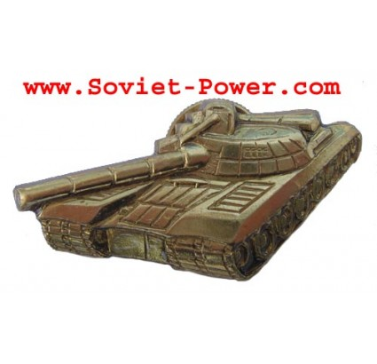 Soviet TANK FORCES Badge golden Military USSR Tank T-80