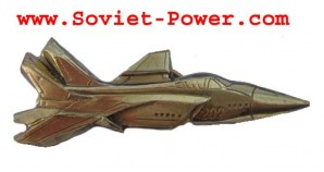 Soviet AIR FORCE Badge silver Military MIG-31 PLANE