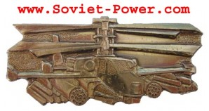 Soviet AIR FORCE Badge golden Military HELICOPTER KA-50