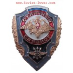 RUSSIAN Army Badge EXCELLENT SIGNALMAN Military Russia