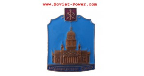 """Soviet badge with """" ISAAC CATHEDRAL """" in Leningrad"""