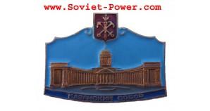 "Soviet Badge with "" KAZAN CATHEDRAL "" in Leningrad"