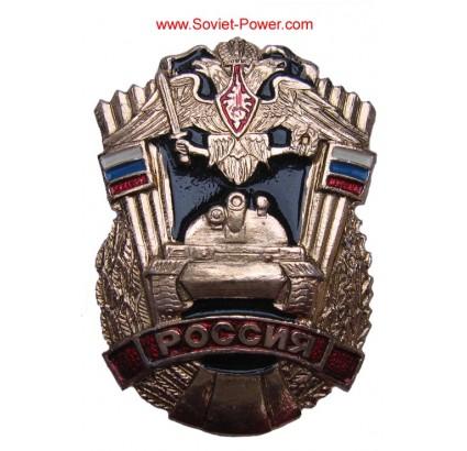 Insigne militaire russe TANK FORCES Armée de Russie