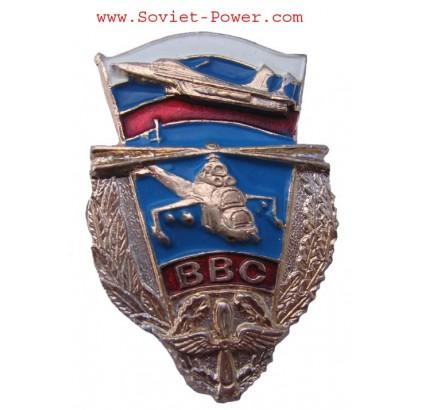 Insigne militaire de l'armée de l'air russe VVS