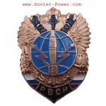 Russian Army RVSN Badge ROCKET FORCES Military Eagle