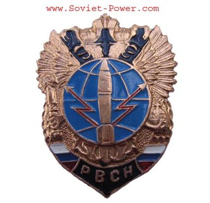 Insigne RVSN de l'armée russe ROCKET FORCES Military Eagle