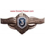 Russian Army Badge EXCELLENT SPECIALIST 3-rd CLASS