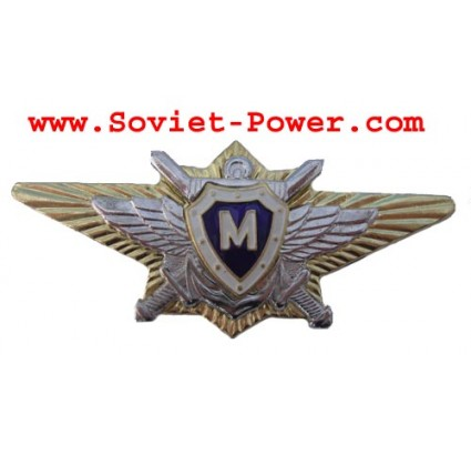 Forces armées russes - BADGE OFFICIER DE MASTER CLASSE