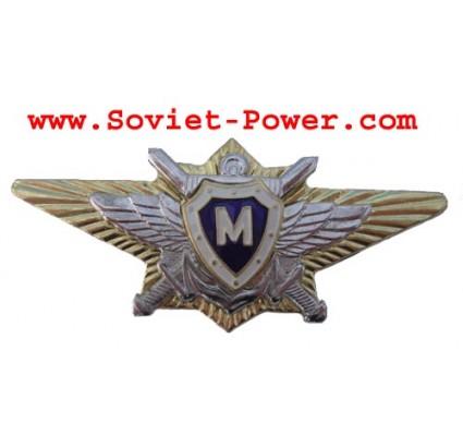 Russische Streitkräfte MASTER-CLASS OFFICER BADGE Army RF