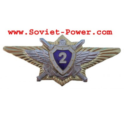 ロシア軍2ND CLASS OFFICER BADGE Army RUS