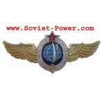 Soviet SPACE FORCES BADGE Military Red Star USSR Army