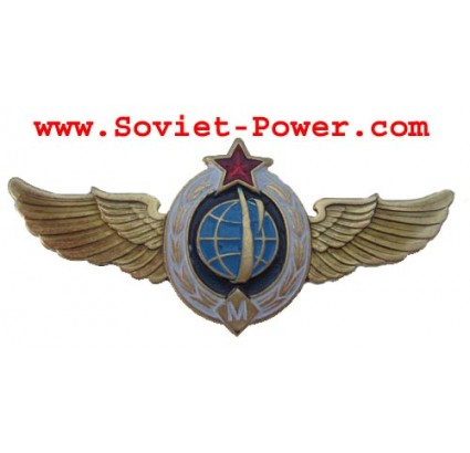 Soviet Military SPACE FORCES BADGE Master-Class USSR