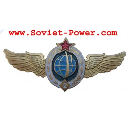 Soviet Military SPACE FORCES BADGE 2-ND CLASS USSR Army