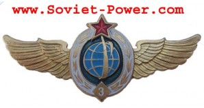 Soviet Military SPACE FORCES BADGE 3-RD CLASS USSR Army