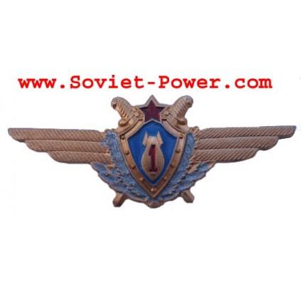 Soviet AIR FORCE Badge I-st CLASS PILOT NAVIGATOR USSR