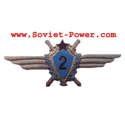 Russian AIR FORCE Badge 2-nd CLASS MILITARY PILOT USSR