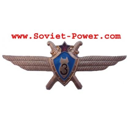Soviet AIR FORCE Russian Badge CLASS III PILOT NAVIGATOR USSR