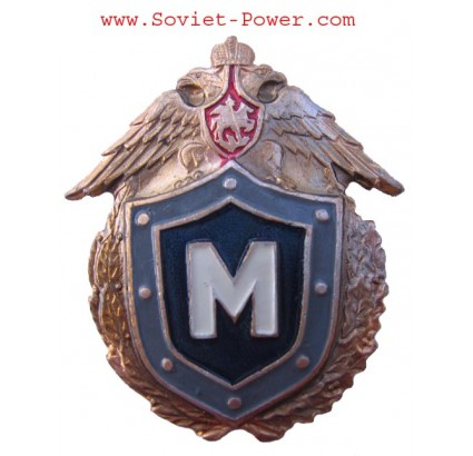 Russian Army MASTER-CLASS SOLDIER Badge Military RUSSIA