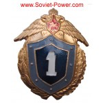 Armée Russe I-ST CLASS SOLDIER Badge Badge militaire RUSSIE