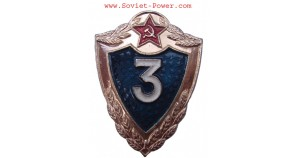 Soviet Army ARMED FORCES Military Badge 3-rd CLASS USSR