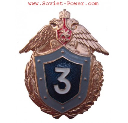 Russian Army III-RD CLASS SOLDIER Badge Military RUSSIA