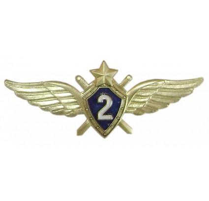 Russische Luftwaffe 2. Klasse Leistungsabzeichen VVS