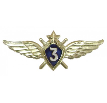 Russian Air Force 3rd class proficiency VVS badge