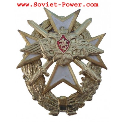 Russo Badge Bianco MALTESE CROSS Militare