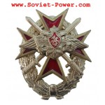 Russian Badge RED MALTESE CROSS Military RUS Army