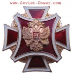 Badge Russe CROIX ROUGE Armée de RUSSIE